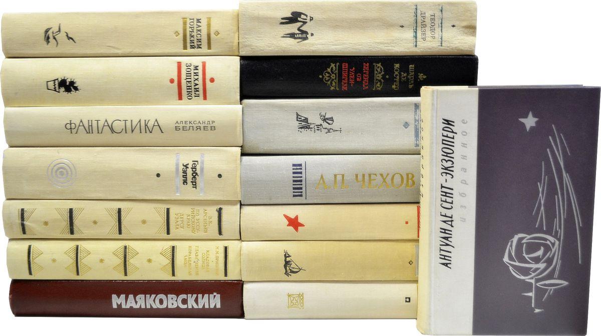 Серия Библиотека Лениздата (комплект из 15 книг) серия православная библиотека комплект из 5 книг
