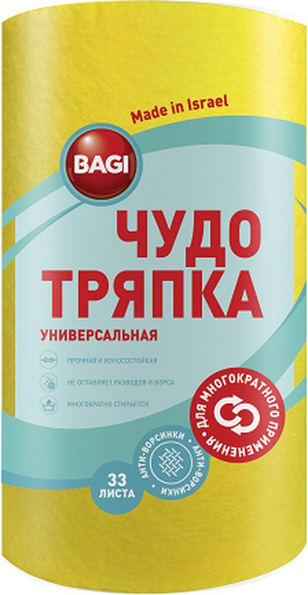 Универсальная чудо тряпка Bagi, 30+3 листа тряпки чистящие bagi 20 х 20 см