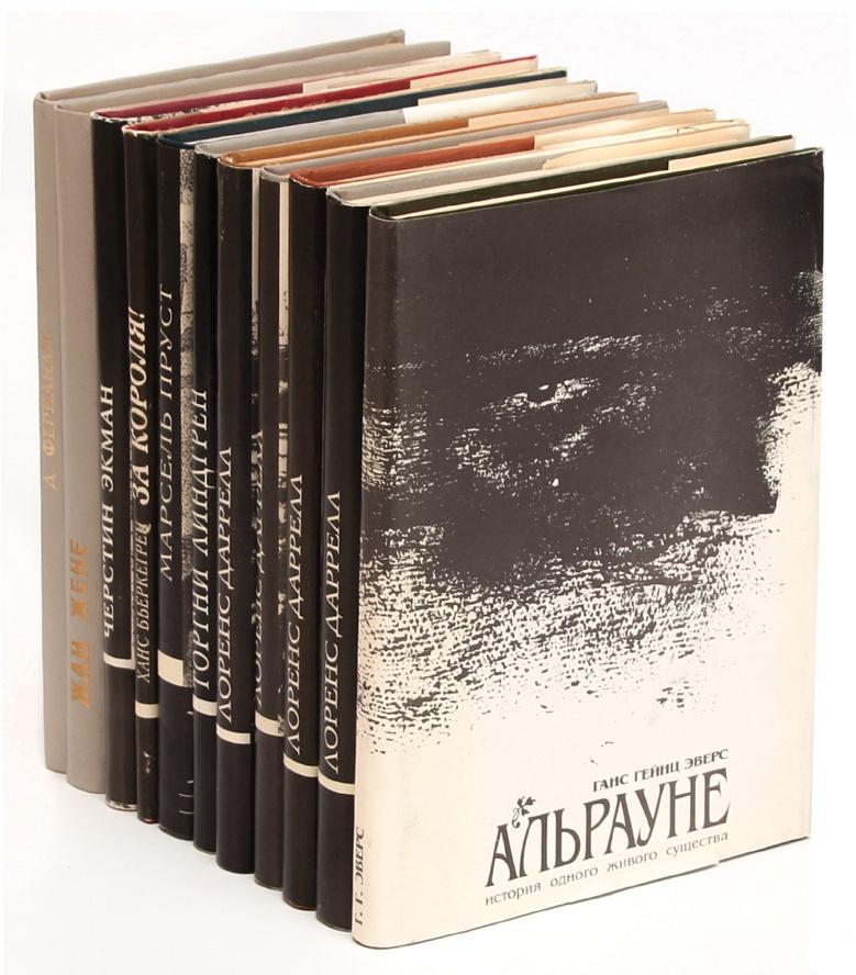Серия Цветы зла (комплект из 11 книг) цветы зла