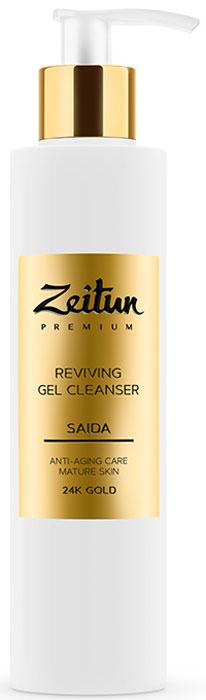 Зейтун Возрождающий гель для умывания Saida для зрелой кожи с 24K золотом, 200 мл крем для лица шафран сандал куркума indian khadi