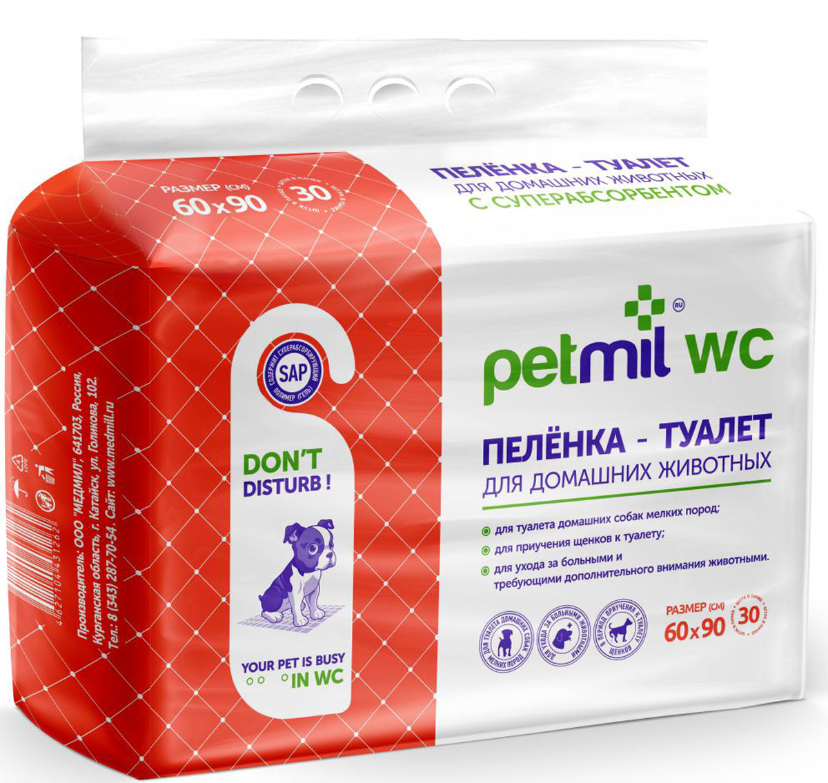 """Пеленка-туалет для животных """"Petmil WC"""", впитывающая, гелевая, 60 х 90 см, 30 штук"""