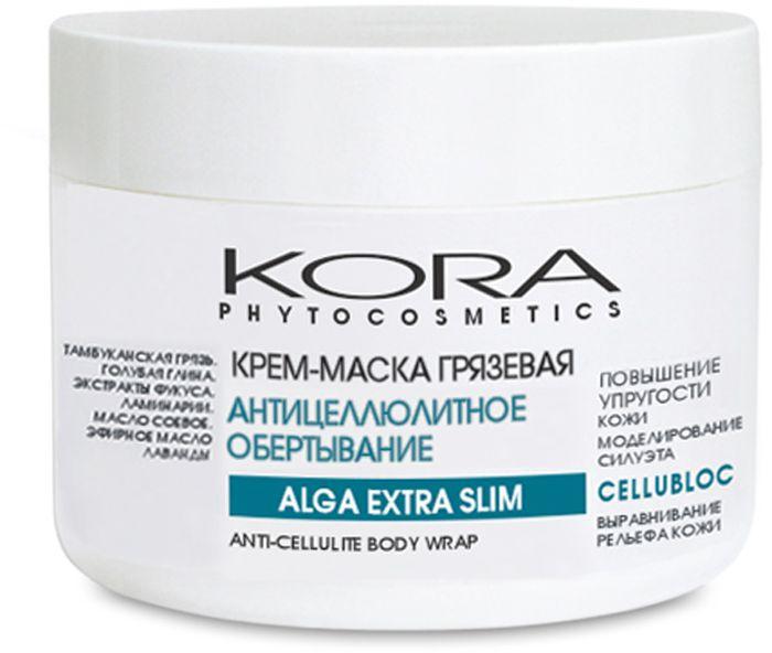 KORAКрем-маска грязевая антицеллюлитное обертывание, 300 мл
