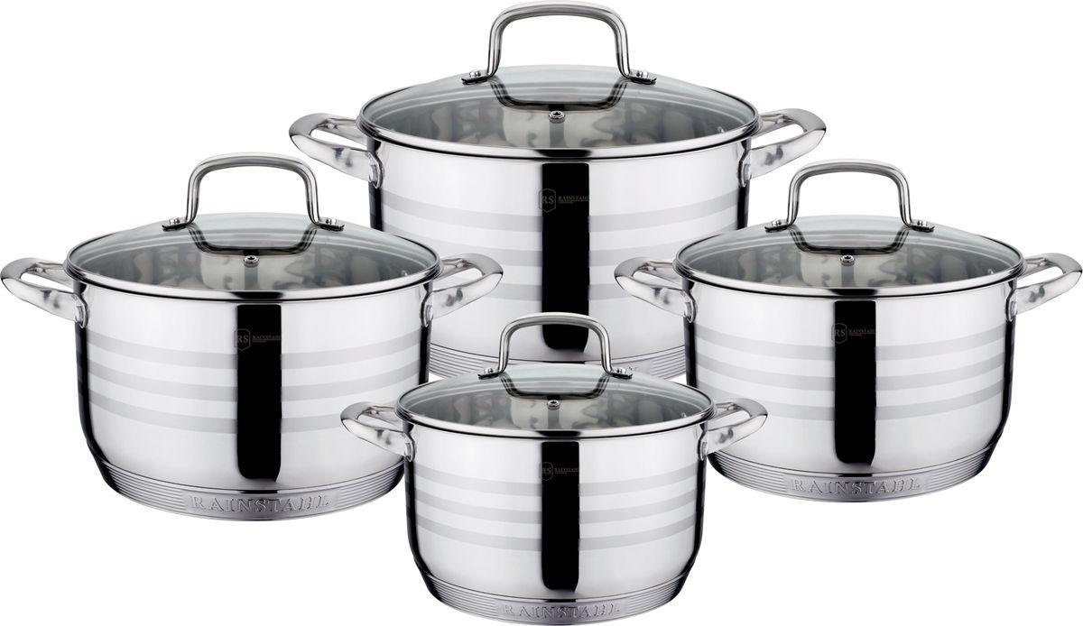 Набор кастрюль Rainstahl с крышками, с антипригарным покрытием, 8 предметов. 1337-08RS/CW набор посуды rainstahl 8 предметов 0716bh