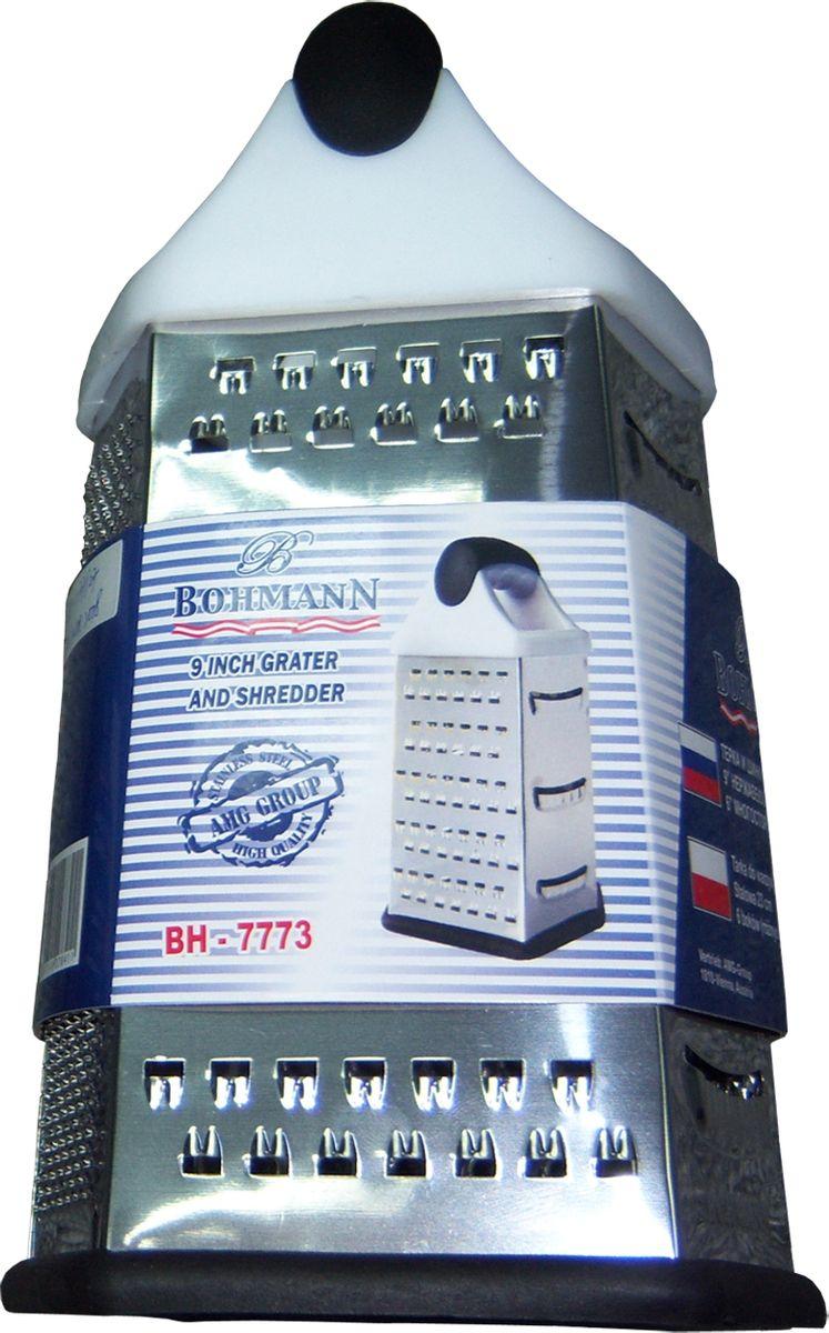 Терка Bohmann, шестигранная, цвет: серый металлик. 7773BH терка четырехсторонняя bohmann 7772