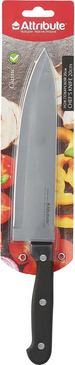 Нож поварской Attribute Knife Classic, длина лезвия 20 см нож филейный attribute knife country длина лезвия 15 см