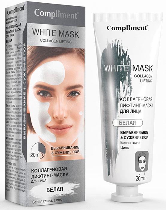 Compliment White Mask Лифтинг-маска Выравнивание Сужение пор, 80 мл