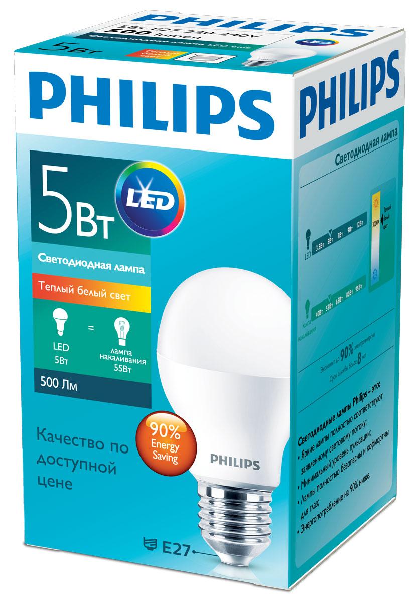 Лампа светодиодная Philips Essential, цоколь E27, 5W, 3000К929001377887Эта светодиодная лампа Philips идеально подходит для ежедневного общего освещения. Она излучает красивый свет и надежно работает — ожидаемые преимущества светодиодов по доступной цене.Эта лампа экономит до 80% электроэнергии по сравнению с обычной лампой. Она окупит свою стоимость и будет экономить ваши средства в течение долгих лет. Уменьшите счет по оплате электроэнергии и начните экономить денежные средства уже сейчас.Благодаря долгому сроку службы (до 10 000 часов) можно забыть о постоянной замене ламп и наслаждаться превосходным освещением более 10 лет. Рекомендуем!