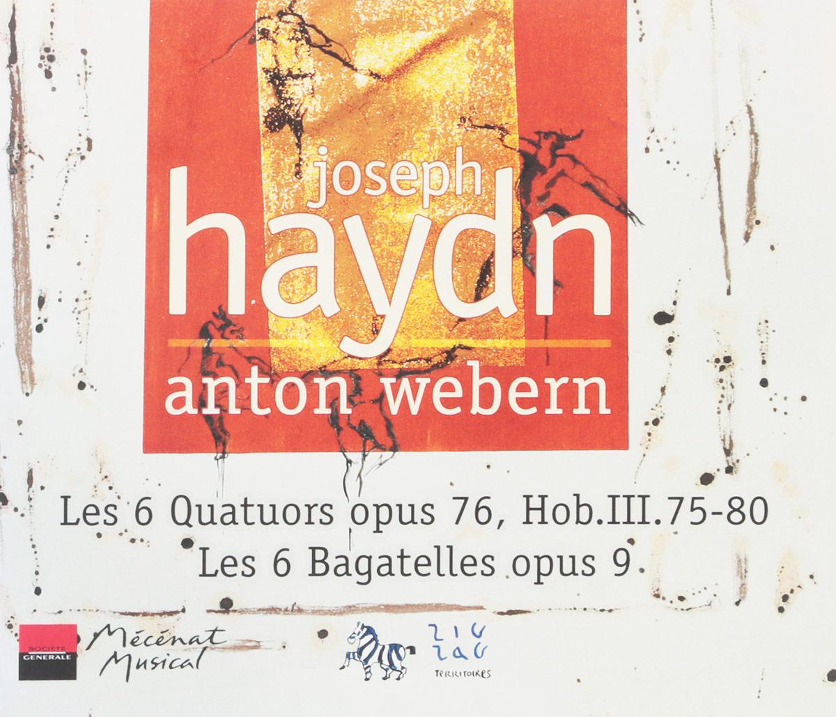 VARIOUS. HAYDN/ THE 6 QUARTETS OPUS 76/THE ELYSEE QUARTET. 2 все цены