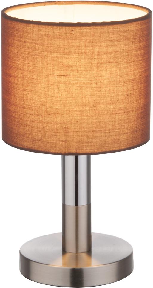 Настольный светильник Globo, E14, 40 Вт globo спот globo bradley 4хg9х33 вт белый никель хром ehk epge