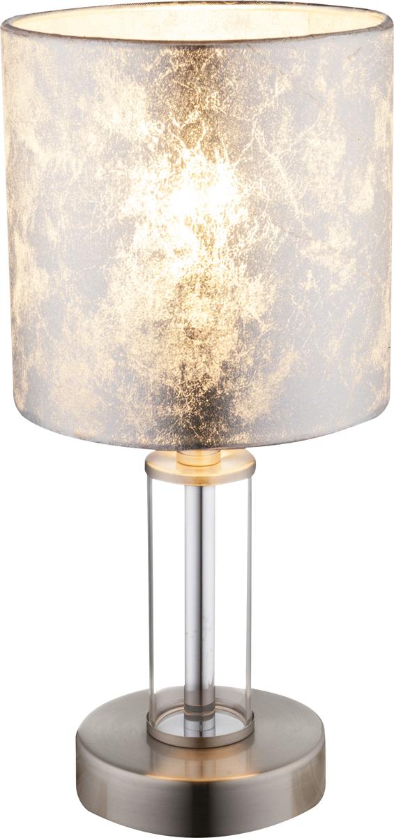 Лампа настольная Globo Laurie I. 24649 лампа настольная globo fanal i 28193 16