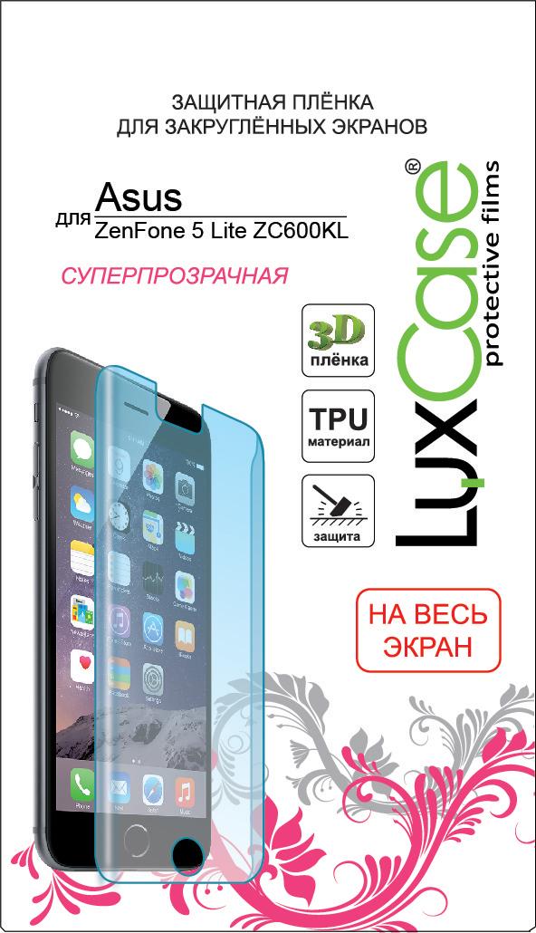 LuxCase защитная пленка на весь экран для Asus ZenFone 5 Lite ZC600KL luxcase защитная пленка luxcase для asus zenfone live zb501kl на весь экран