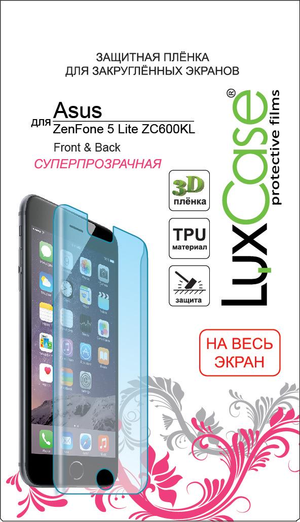 LuxCase защитная пленка на весь экран для Asus ZenFone 5 Lite ZC600KL(F&B) luxcase защитная пленка luxcase для asus zenfone live zb501kl на весь экран