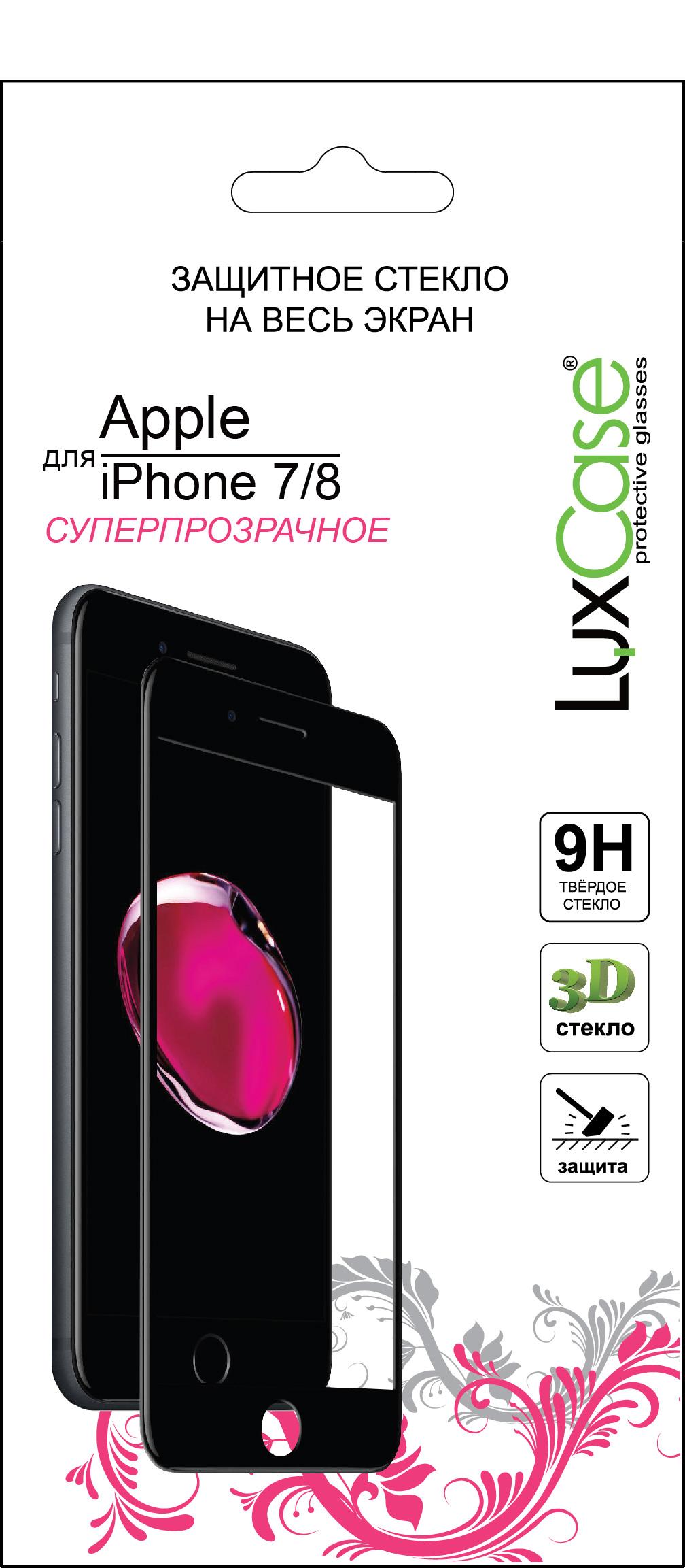 LuxCase защитное стекло 2,5D для Apple iPhone 7/8, Black