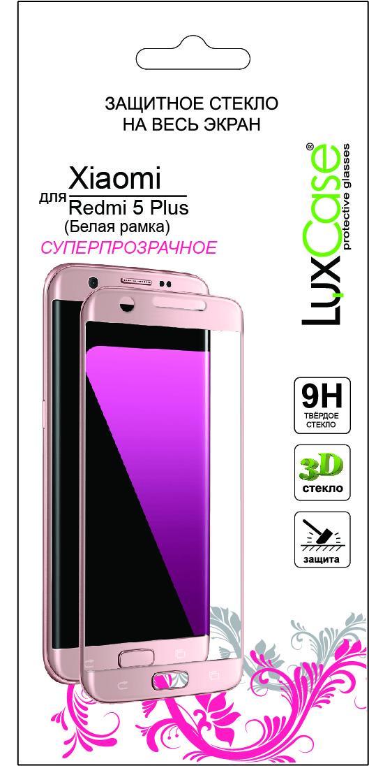 LuxCase защитное стекло 2,5D для Xiaomi Redmi 5 Plus, White