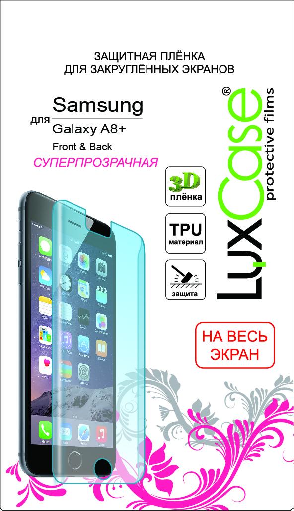 LuxCase защитная пленка на весь экран для Samsung Galaxy A8+ (F&B) защитная пленка luxcase sp tpu для samsung galaxy j7 2017 на весь экран глянцевая