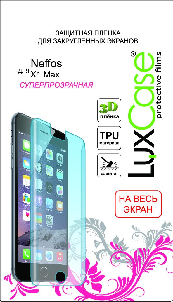 LuxCase защитная пленка на весь экран для Neffos X1 Max
