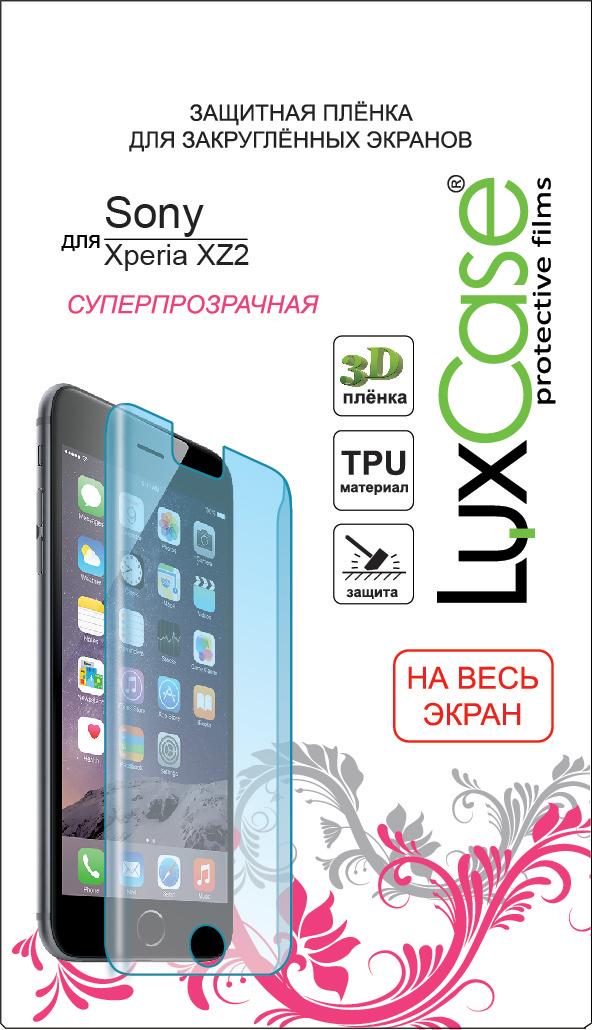 LuxCase защитная пленка на весь экран для Sony Xperia XZ2 wierss розовый для sony xz2