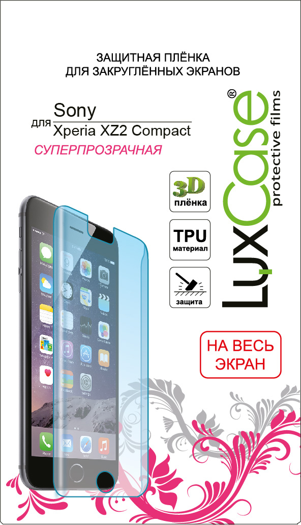 LuxCase защитная пленка на весь экран для Sony Xperia XZ2 Compact wierss розовый для sony xz2