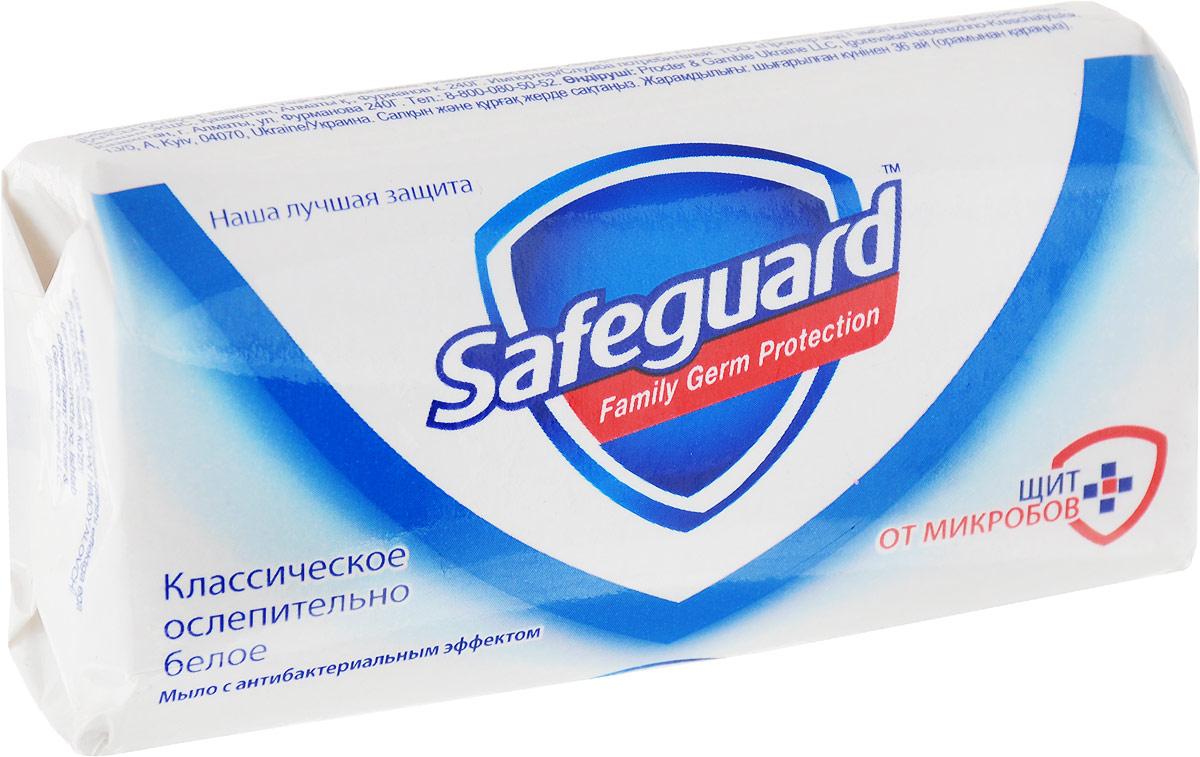 Safeguard Антибактериальное мыло Классическое, 90 г недорго, оригинальная цена