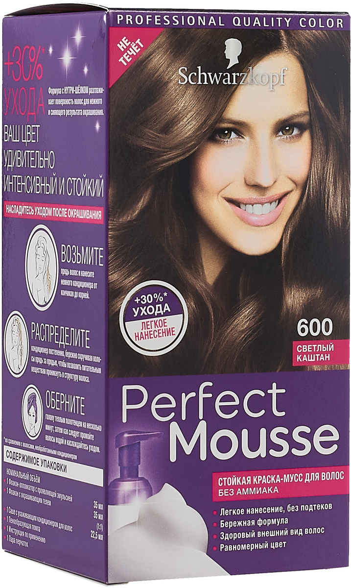 Perfect Mousse Краска для волос 600 Светлый Каштан, 35 мл schwarzkopf professional краска тоник для волос perfect mousse 35 мл 24 оттенка 757 имбирное печенье