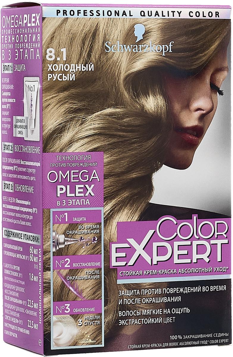 все цены на Color Expert Краска для волос 8.1 Холодный русый 167 мл онлайн
