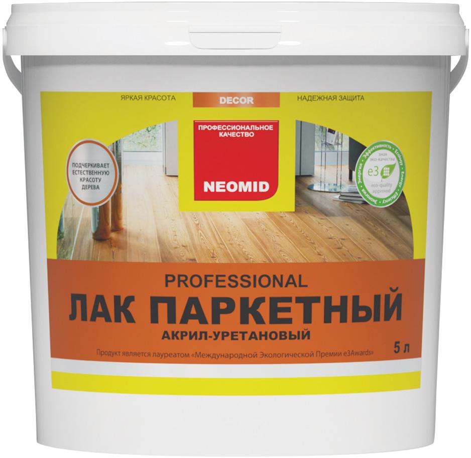 цена на Лак паркетный Neomid Parquet, акрил-уретановый глянцевый, 5 л