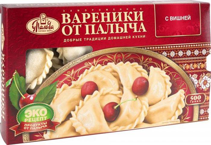 От Палыча Вареники с вишней, 500 г торт лесная ягода от палыча 1700г