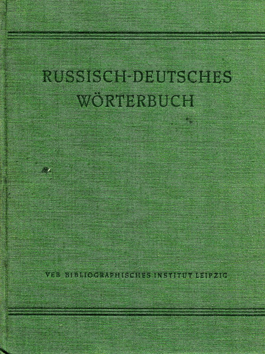 Russisch-Deutsch Wörterbuch edmund daum werner schenk worterbuch russisch deutsch