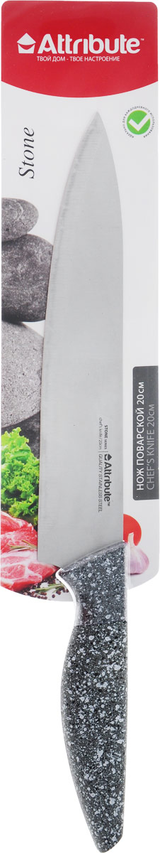 Нож поварской Attribute Knife Stone, длина лезвия 20 см аксессуар attribute knife магнитный держатель 45cm akh045