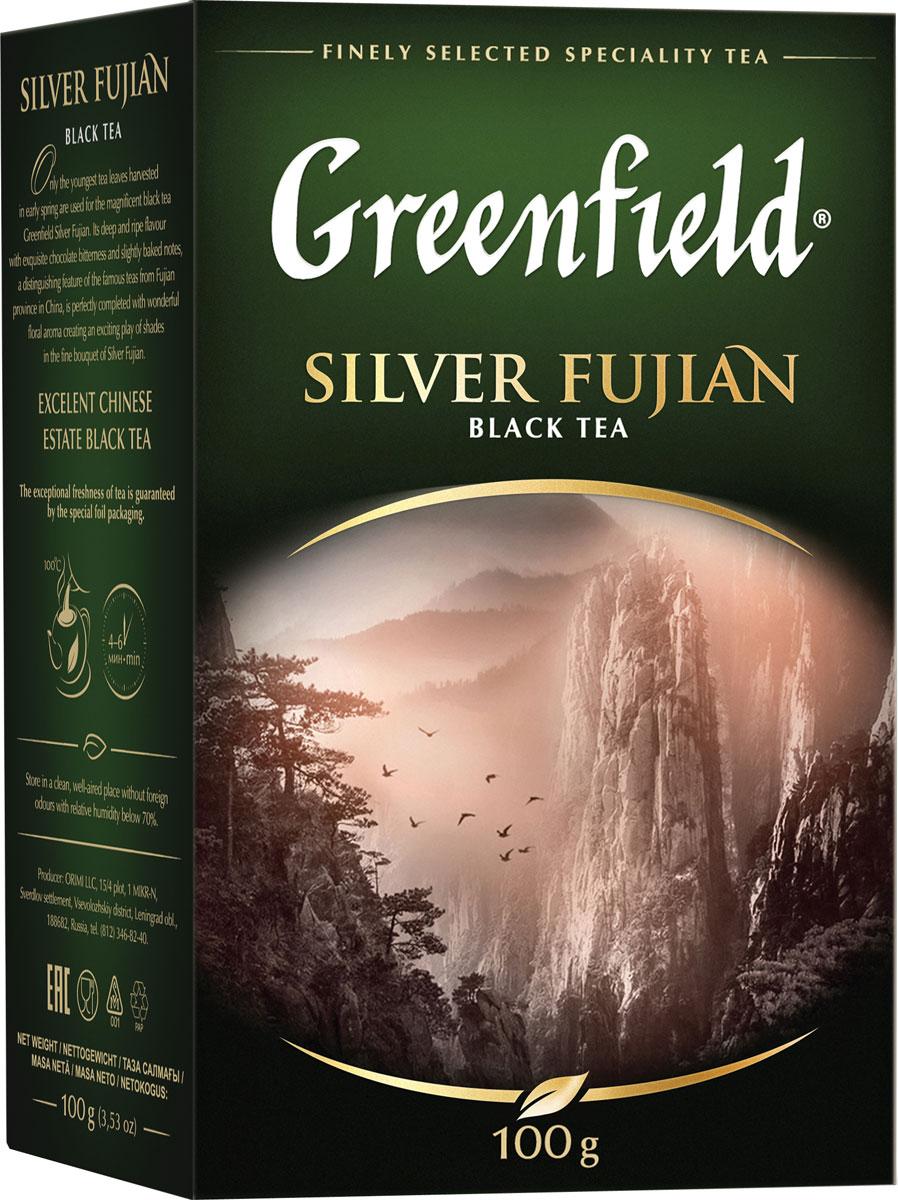 Greenfield Silver Fujian черный листовой чай, 100 г john greenfield power from on high