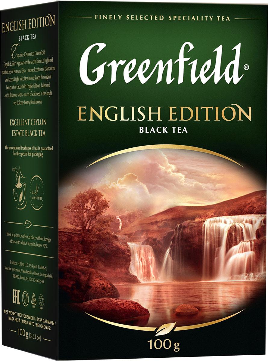 Фото - Greenfield English Edition черный листовой чай, 100 г greenfield earl grey fantasy черный листовой чай 200 г