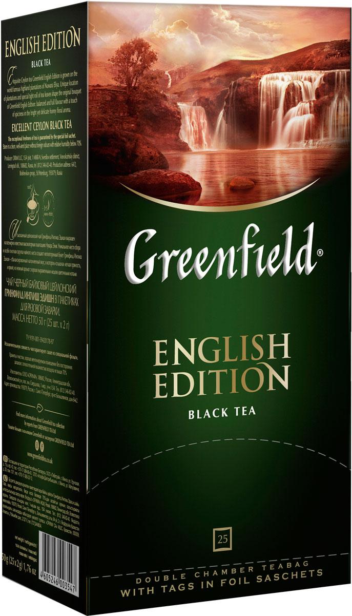 Greenfield English Edition черный чай в пакетиках, 25 шт greenfield honey linden черный чай с липой и медом в пакетиках 25 шт