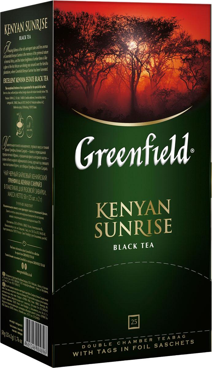 Greenfield Kenyan Sunrise черный чай в пакетиках, 25 шт greenfield honey linden черный чай с липой и медом в пакетиках 25 шт