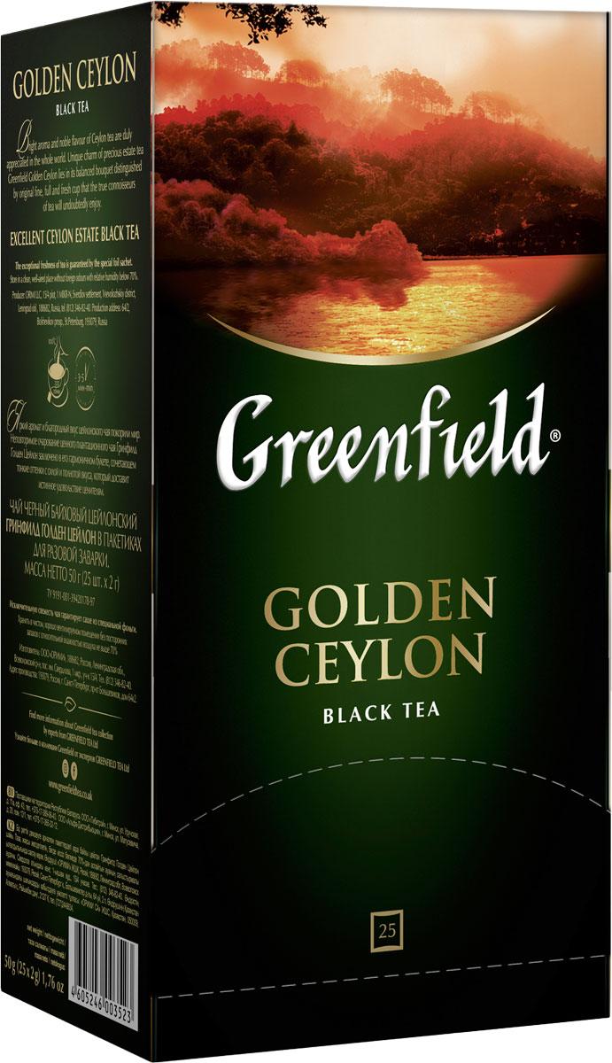 Greenfield Golden Ceylon черный чай в пакетиках, 25 шт0352-10Яркий аромат и благородный вкус цейлонского чая покорили мир. Неповторимое очарование ценного плантационного чая Greenfield Golden Ceylon заключено в его гармоничном букете, сочетающем тонкие оттенки с силой и полнотой вкуса, который доставит истинное удовольствие ценителям. Рекомендуем!