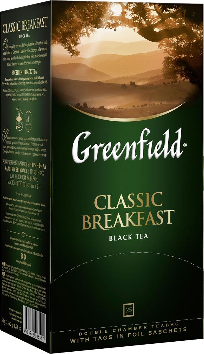 Greenfield Classic Breakfast черный чай в пакетиках, 25 шт greenfield honey linden черный чай с липой и медом в пакетиках 25 шт