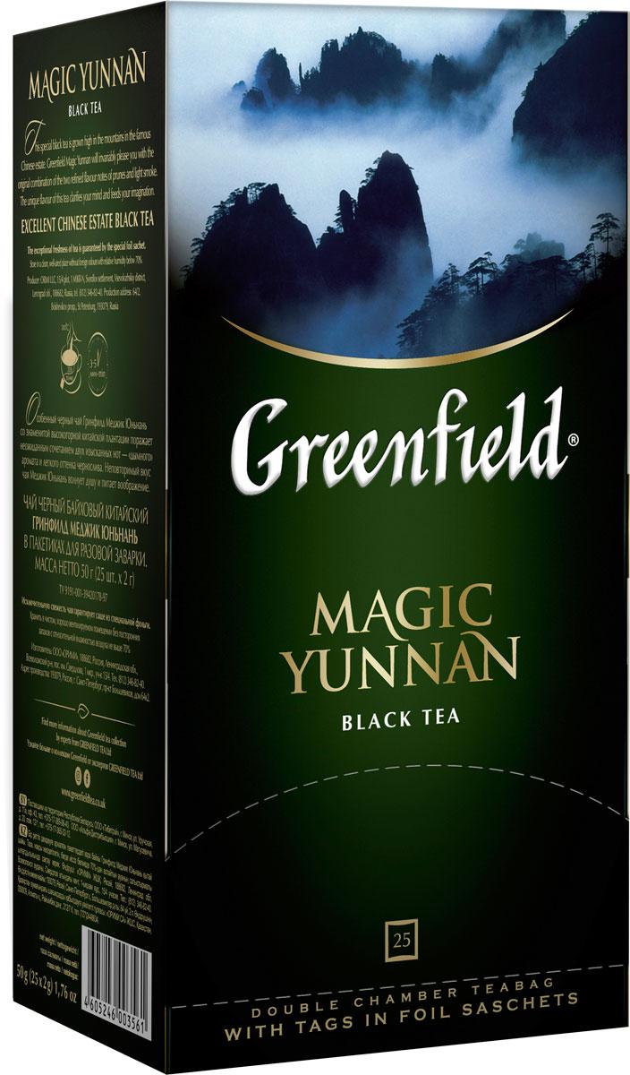 Greenfield Magic Yunnan черный чай в пакетиках, 25 шт greenfield honey linden черный чай с липой и медом в пакетиках 25 шт
