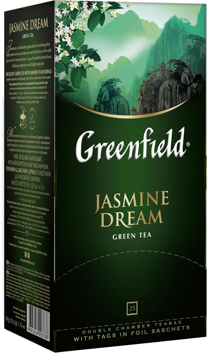 Greenfield Jasmine Dream зеленый ароматизированный чай в пакетиках, 25 шт цены