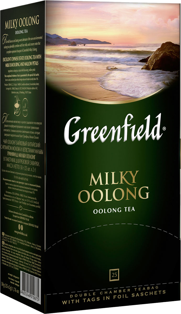 Greenfield Milky Oolong зеленый чай в пакетиках, 25 шт цена