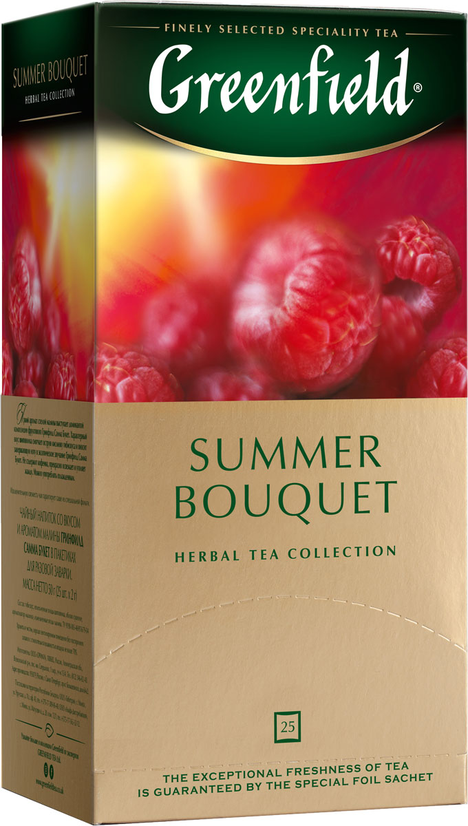 Greenfield Summer Bouquet травяной чай в пакетиках, 25 шт john greenfield power from on high