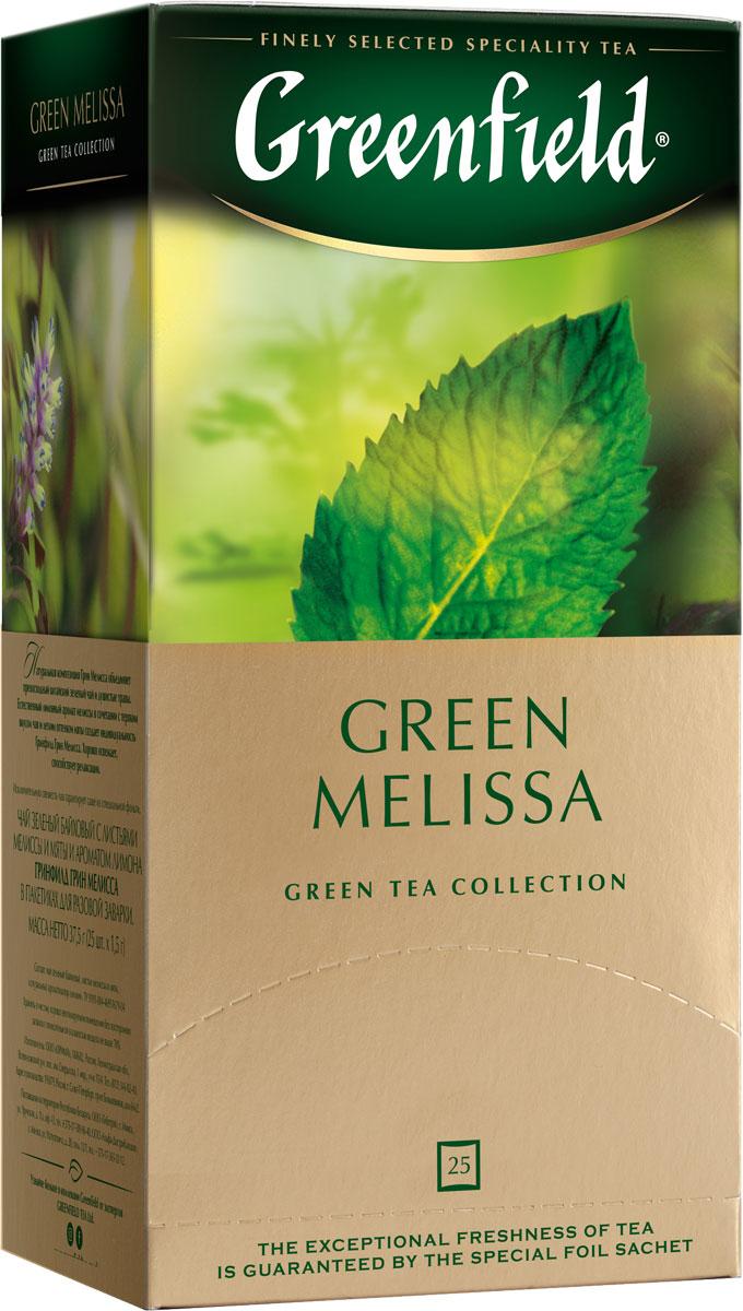Greenfield Green Melissa зеленый чай в пакетиках, 25 шт greenfield honey linden черный чай с липой и медом в пакетиках 25 шт
