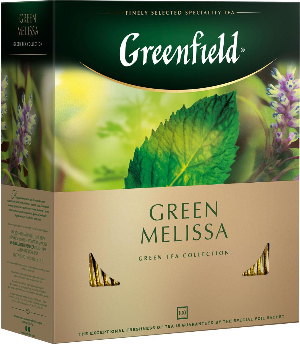 Greenfield Green Melissa зеленый чай в пакетиках, 100 шт john greenfield power from on high