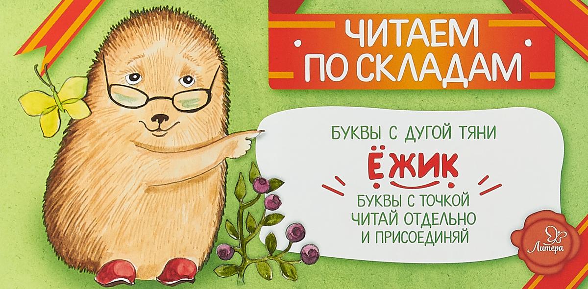 Соня Румянцева Ёжик