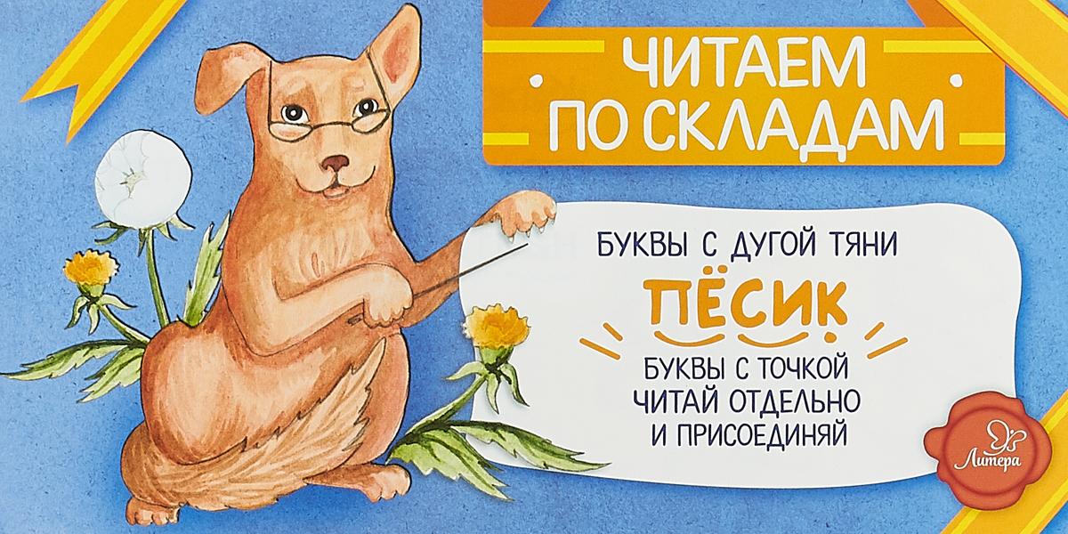 Соня Румянцева Пёсик