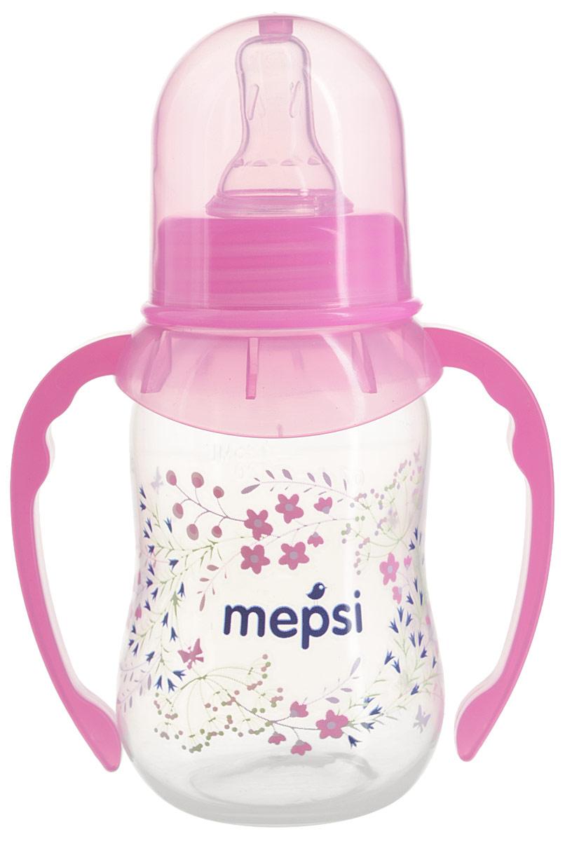 Mepsi Бутылочка для кормления с ручками с силиконовой соской от 4 месяцев цвет розовый 125 мл mepsi бутылочка для кормления с силиконовой соской от 0 месяцев цвет синий 250 мл