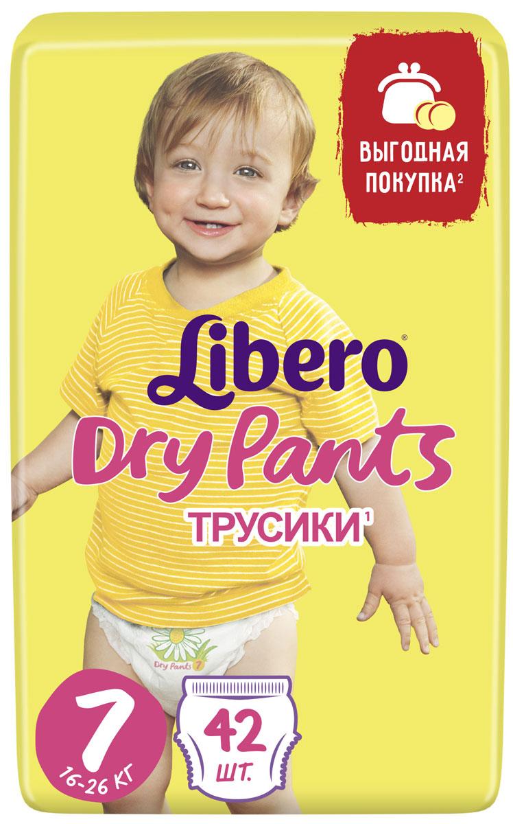 Трусики Libero Dry Pants Size 7 (16-26 кг), 42 шт