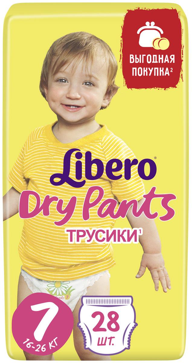Libero Трусики Dry Pants Size 7 (16-26 кг) 28 шт libero подгузники трусики dry pants maxi 7 11 кг 34 шт