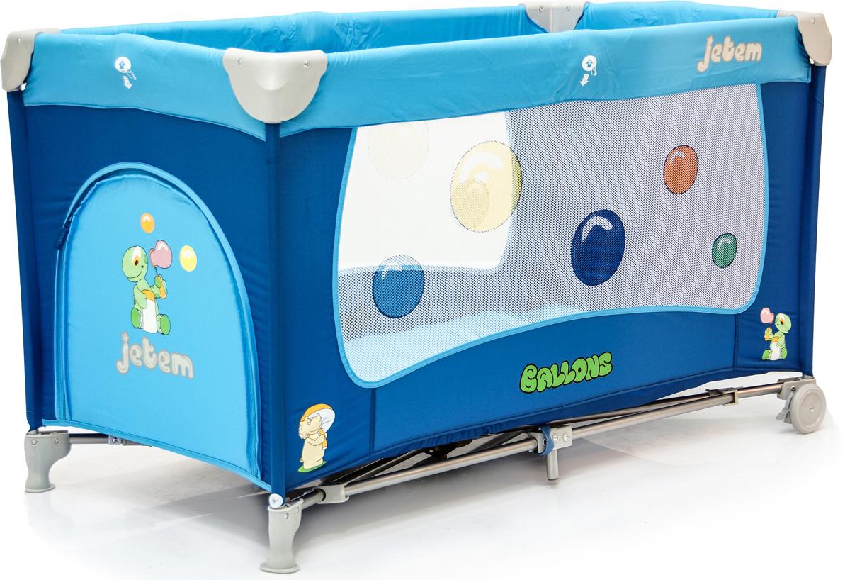 цена на Jetem Манеж-кровать C3 цвет синий голубой