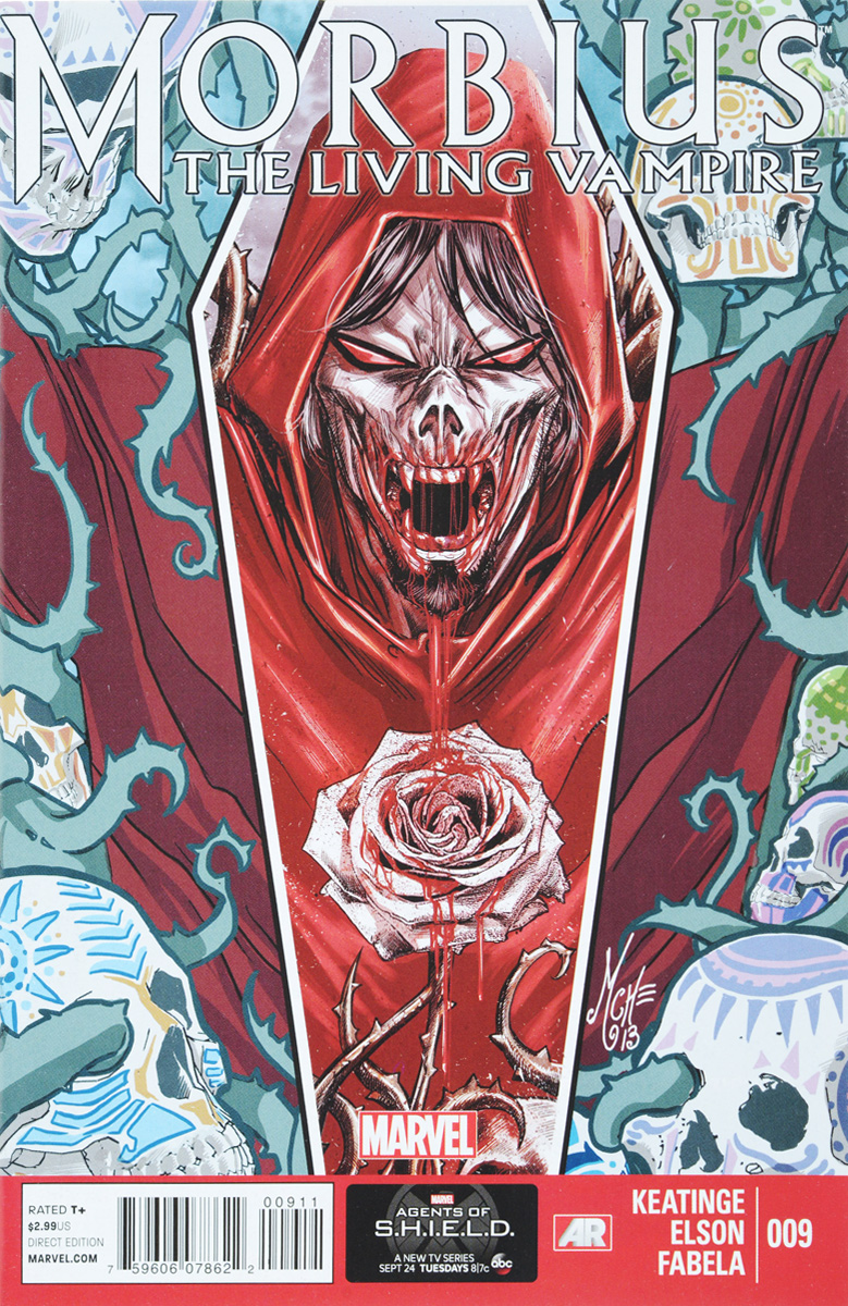 Keatinge, Elson, Fabela Morbius: The Living Vampire №8 stirling macoboy the ultimate rose book
