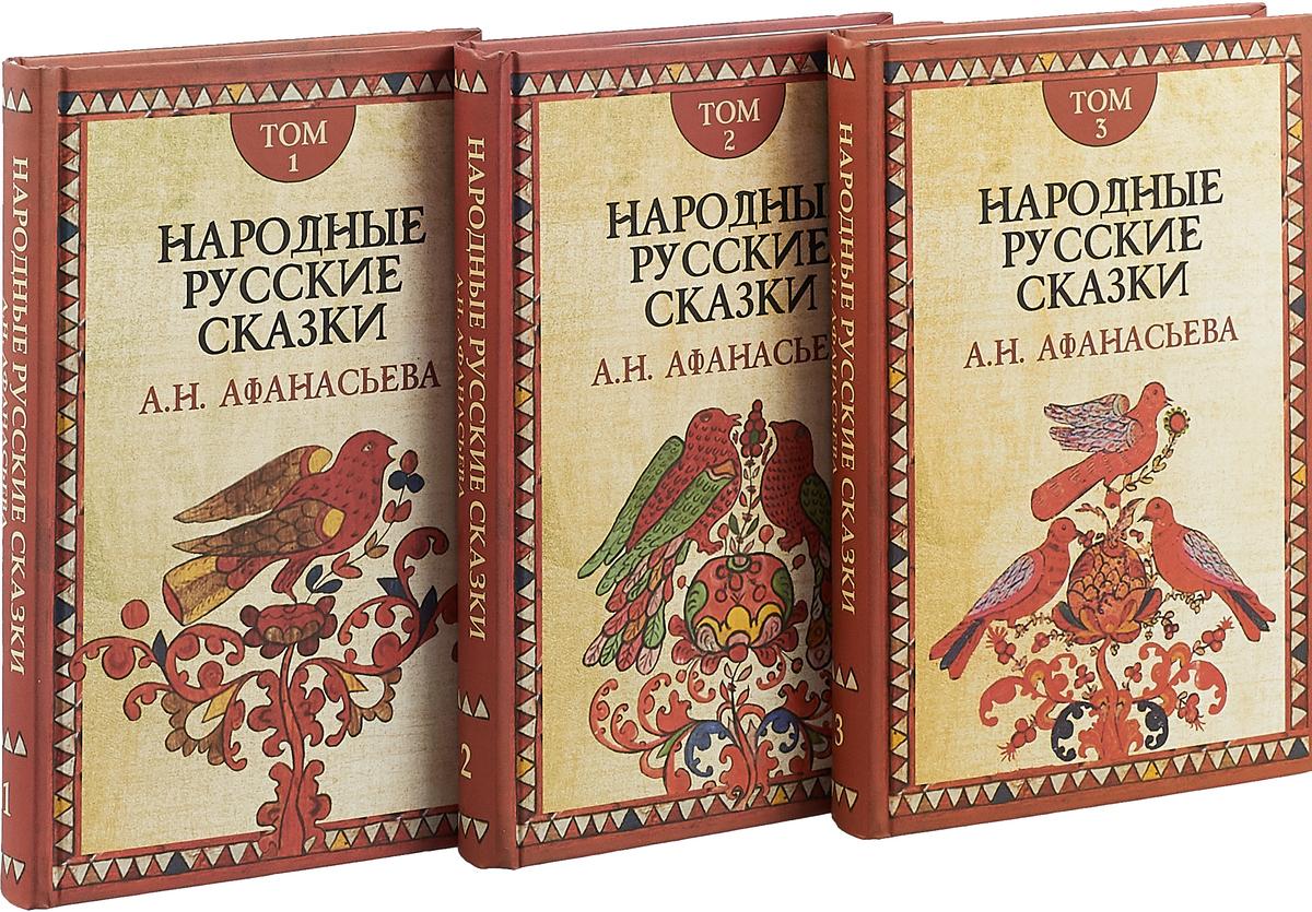 Сказки картинки книг фото