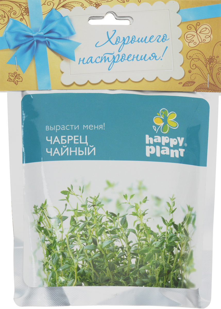 Happy Plant Набор для выращивания Хорошего настроения Чабрец чайный набор для выращивания happy plant ипомея красотка
